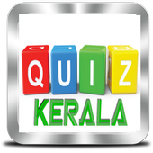 Kerala Quiz icon
