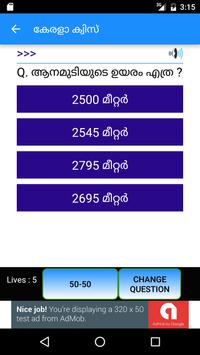 Kerala Quiz apk screenshot