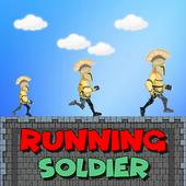 Running Soldier icon