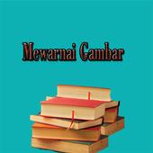 Game Belajar Mewarnai icon
