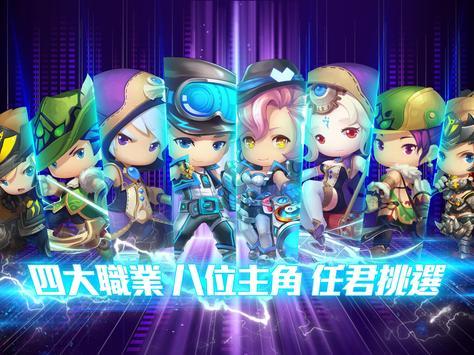 冒險王2-可愛再臨 poster