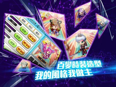 冒險王2-可愛再臨 screenshot 1