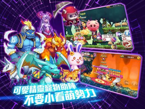 冒險王2-可愛再臨 screenshot 3