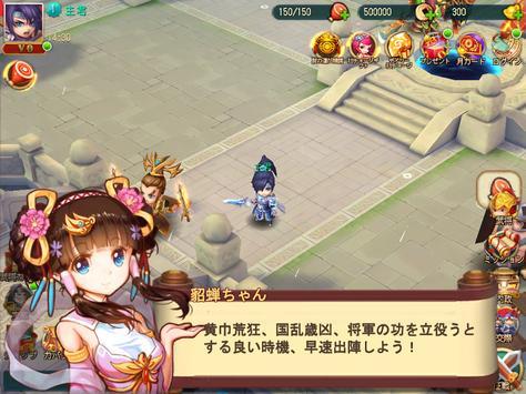 戦おうヒーロー screenshot 6