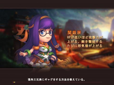 戦おうヒーロー screenshot 8