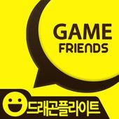 게임친구 for 드래곤 플라이트 (친구찾기/친구추가) icon