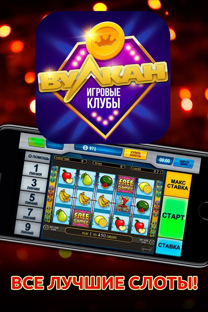 Бесплатные азартные игры плейтек