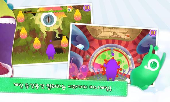 Help Purple apk screenshot