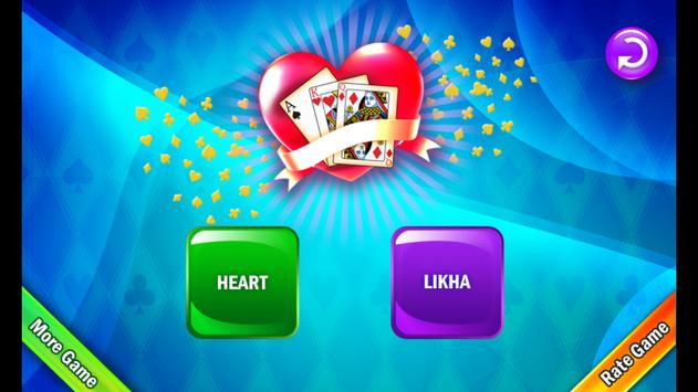 Complex Hearts apk screenshot