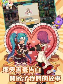 彩虹島W captura de pantalla 6