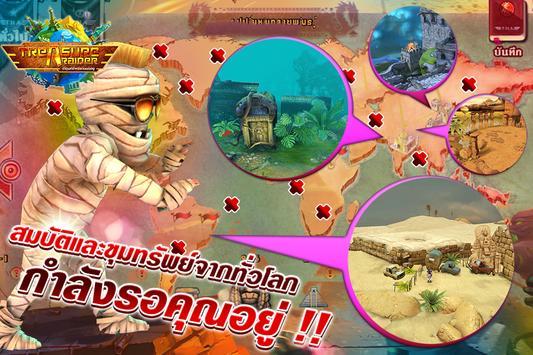 Treasure Raider apk screenshot