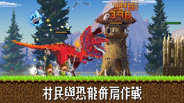 MINI恐龍王 apk screenshot