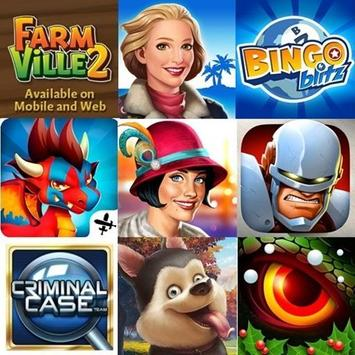 Game Gifts screenshot 1