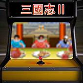 Arcade Guide (Three Kingdoms II - Tenchi wo Kurau) icon