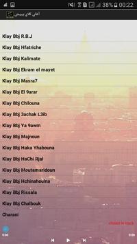 اغاني كلاي بيبي جي klay bbj 2017 apk screenshot