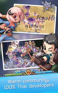 Asura Inter screenshot 8