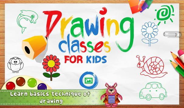 Drawing Classes For Kids screenshot 5