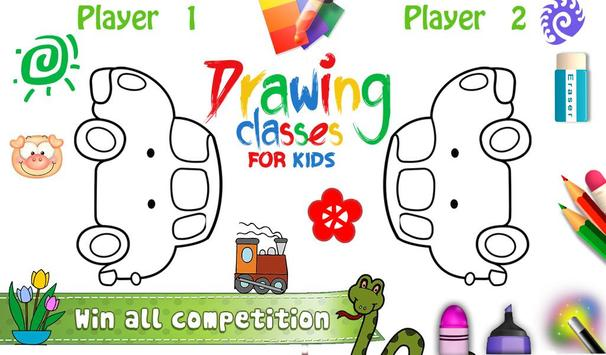 Drawing Classes For Kids screenshot 11