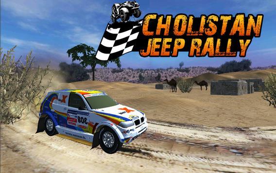 Cholistan Jeep Rally apk screenshot