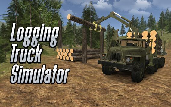 ロギングトラックシミュレータ3D スクリーンショット 4