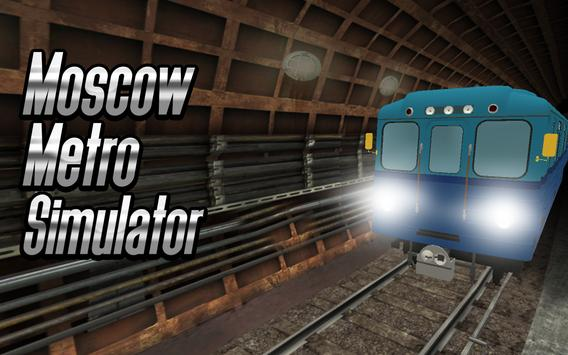 Moscow Subway Simulator 2017 poster