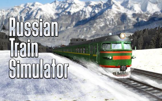 Russian Train Driver Simulator apk screenshot