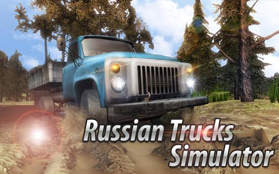 Russian Trucks Offroad 3D plakat