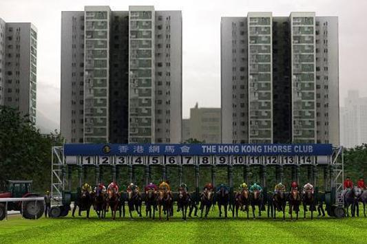 Ihorse betting 2 download betting shops legalised uk lottery