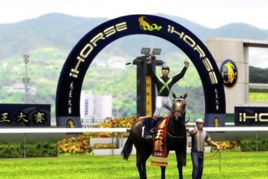 i horse betting 2