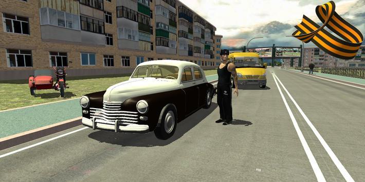 Real City Russian Car Driver screenshot 8