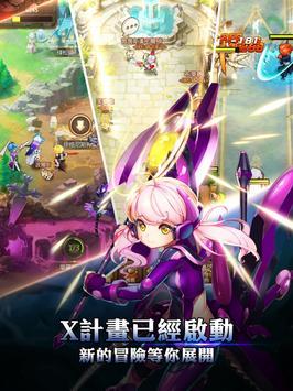 卡德里亞戰記 screenshot 14