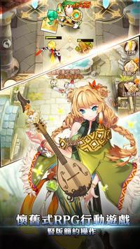 卡德里亞戰記 screenshot 3