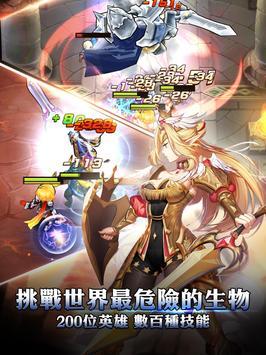 卡德里亞戰記 screenshot 6