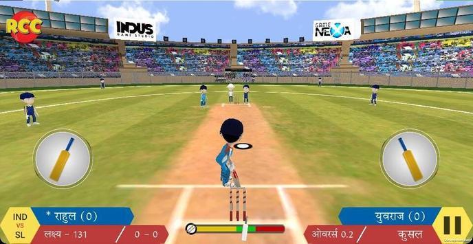 Real Champ Cricket screenshot 5