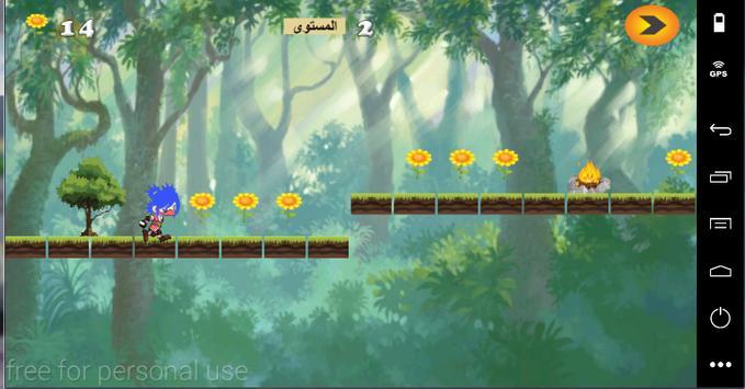 مغامرات نور apk screenshot