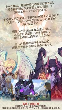 ファンタジースリングRPG フィンガーナイツ apk screenshot