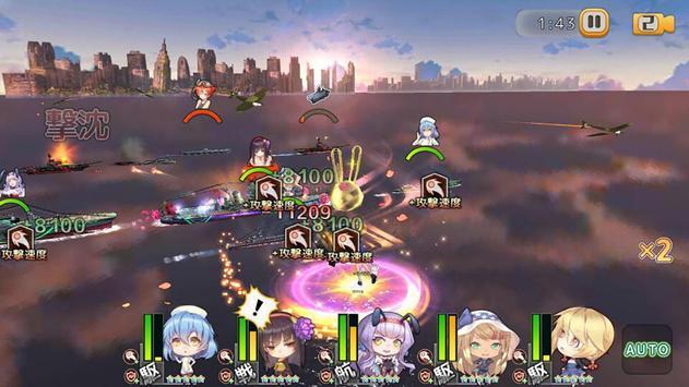 最終戦艦 with ラブリーガールズ スクリーンショット 5