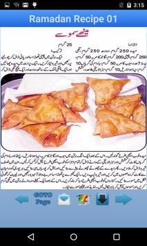 Pakistani Recipes poster