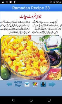 Pakistani Recipes apk screenshot