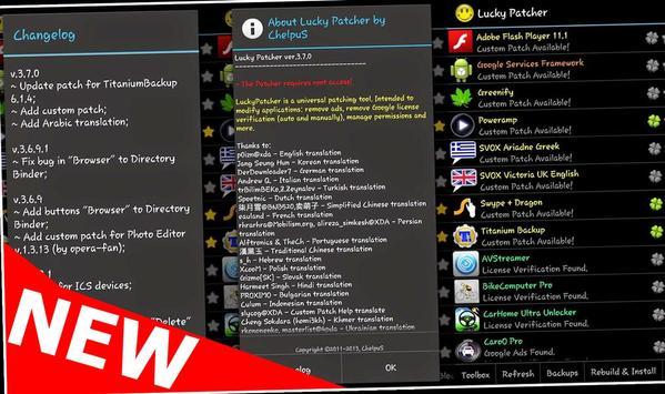 New Lυcκy ΡΑΤCΗΕR apk screenshot