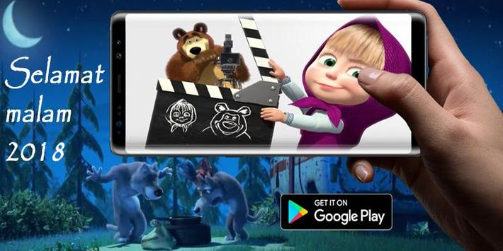 Masha and the bear game jump poster