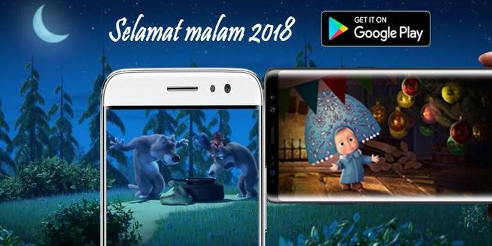 Masha and the bear game jump screenshot 2