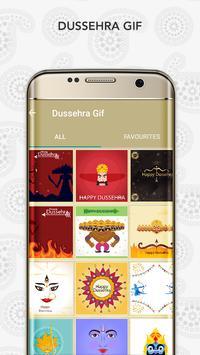 Navratri GIF screenshot 1