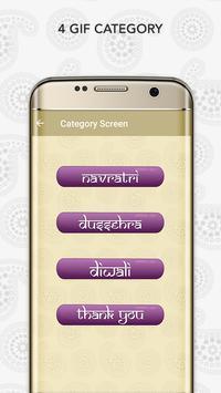 Navratri GIF screenshot 2