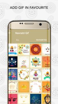Navratri GIF screenshot 5