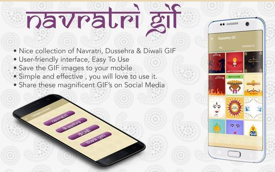 Navratri GIF screenshot 7