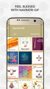 Navratri GIF screenshot 8