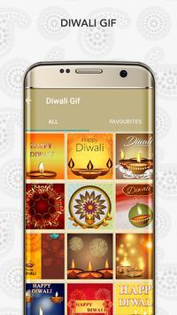 Navratri GIF screenshot 9