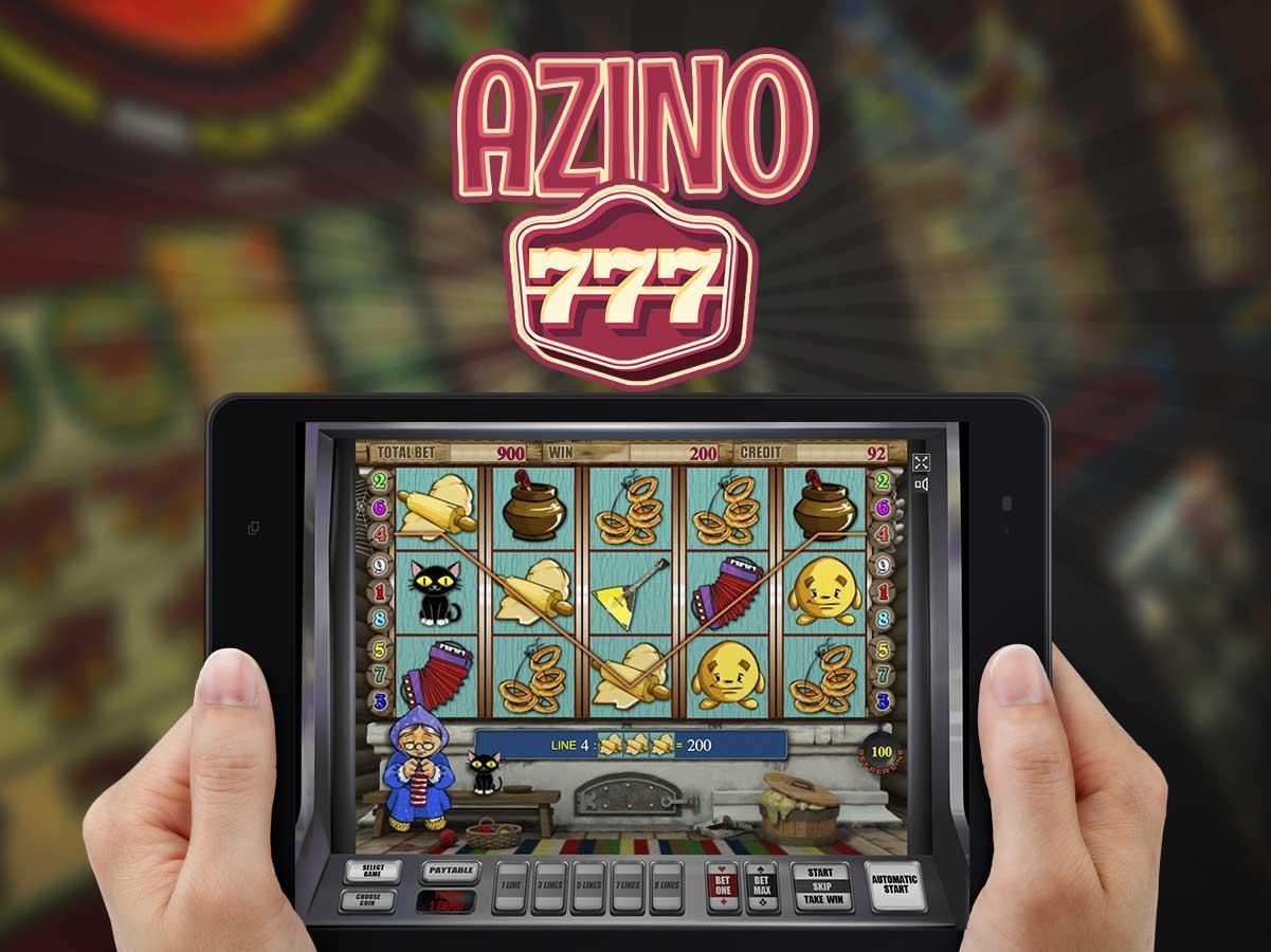 Игровые автоматы Azino 777 - играть в казино онлайн