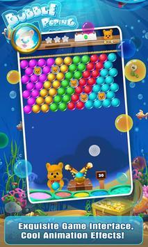 Bubble Poping screenshot 1